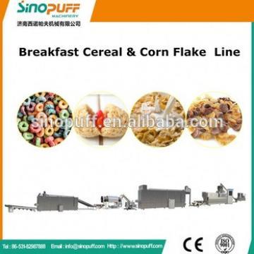 Chocko Rice Crispies Machine/Nutritional Baby Food Machinery