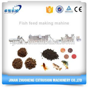 Animal Fish Feed Pellet Making machine