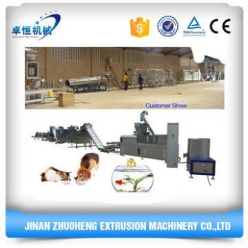 Small scale animal feed machine fish food processing machinery