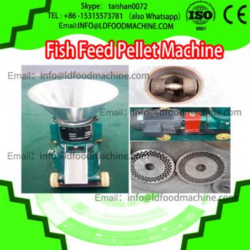 High capacity floating fish feed pellet extruder machine