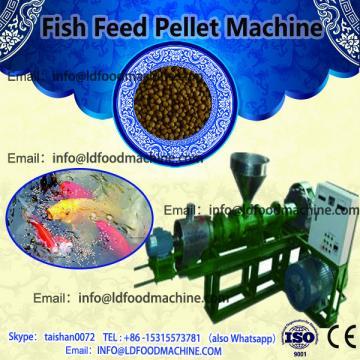 Extruder floating/sinking single screw fish feed pellet machine/sinking floating fish pellet extruder
