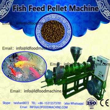 Factory price Floating fish feed pellet machine / single screw extruder