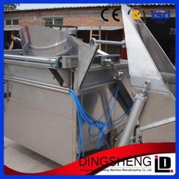 automatic stainless steel compound potato chips production line/ frying machine/ potato chips making machine