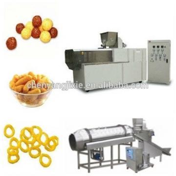 Automatic cheese ball snacks making machine 86-15553158922