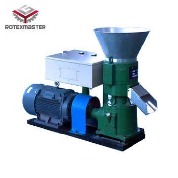 Poultry Farm 400-700KG/H Mini Animal Feed Pellet Mill Machine YSKJ250