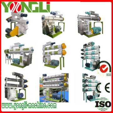 2017 Low consumption animal feed machinery in kenya for animal feeds