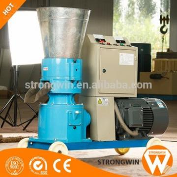 Strongwin feed pellet processing machinery animal poultry feed mill machine for sale