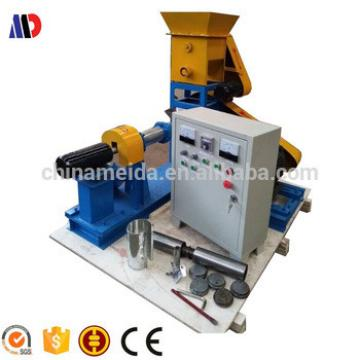 100kg/h Home Use Small Animal Feed Pellet Machine/floating Fish Feed Pellet Mill For Feed
