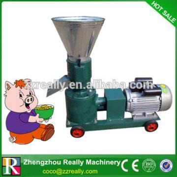 Mobile Small Sawdust pellet mill wood pellet machine/animal feed pellet mill/fertilizer pellet making granulator