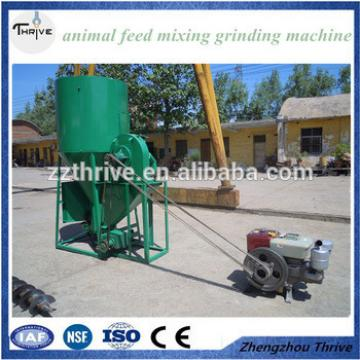 Automatic animal feed machine mixing grinding machine for feed processing