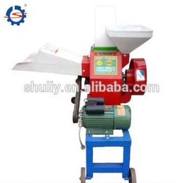 New design animal feed processing chaff cutter machine/chaff cutter for sale