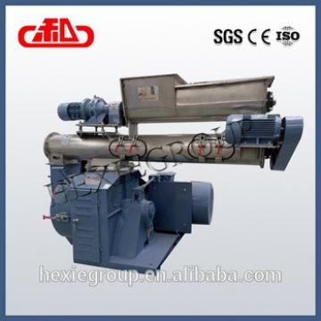 High Quality Animal Feed Making Machine/food processing equipment/pellet mill pto