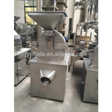 The best price dry and wet grain grinder/animal feed machinery for animal feeds manufacturing