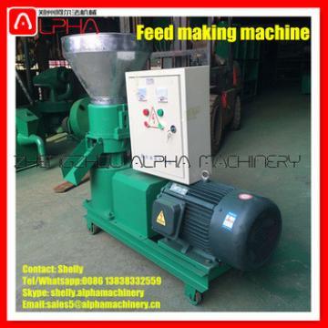 Animal feed making machine poultry feed machine cattle feed machine