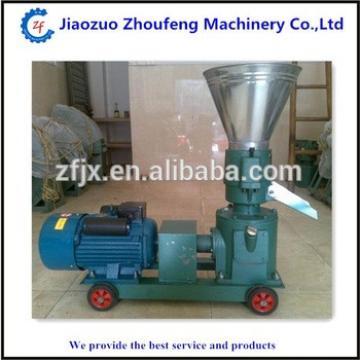 Automatic animal food processing machine/animal feed pellet making machine/pet feed pellet extruder