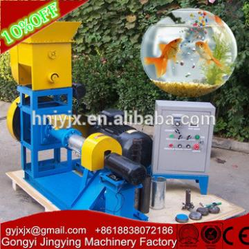 Small animal catfish shrimp feed dog food pellet mill machine for farms and family pasture