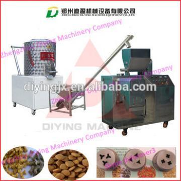 Hot sale pet food making machine