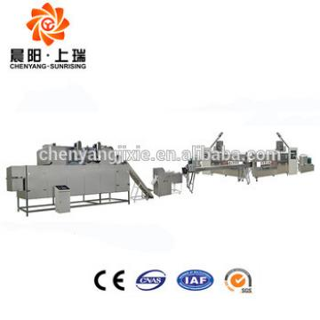 Low Price Automatic Extruded Pet Chewing Snack food production line