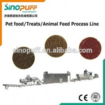 Doggy Treats Production Line/High Quality Cat Pet Dog Chewing Gum Manufacturing Machine