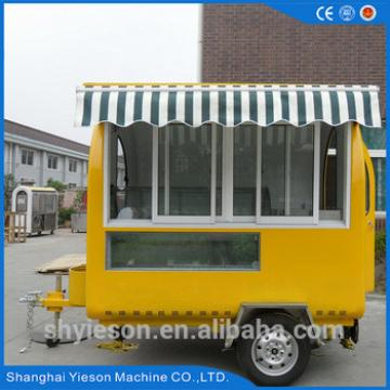 trailer for snack car with 220 V voltage cart for mobile coffee table trailer for fortified breakfast cereal with metal material