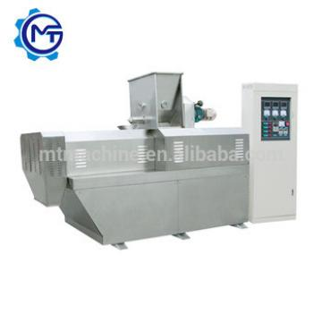 small stainless steel twin-screw extruded dry animal feed machine