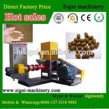 Animal feed pellet mill/mini feed mill/floating fish feed mill machine