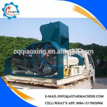 Poultry Fish Animal Fodder Machine