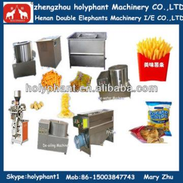 high quality factory price small fried potato chips making machine