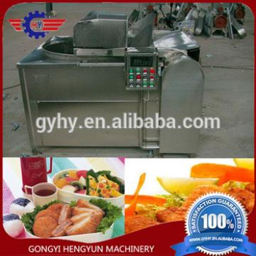 300kg/h fresh potato chips fries making machine/frying machine for fries