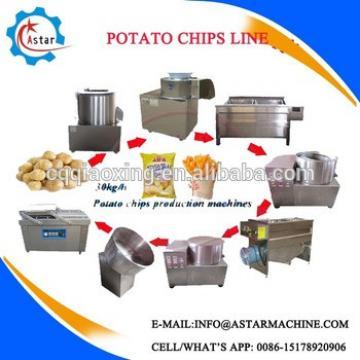 Capacity 50-200kg/h Plantain Potato Chips Making Machine Price In India