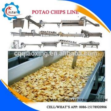 Small Capacity Frozen Frech Potato Chips Making Machine