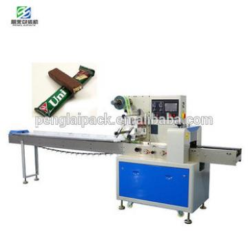Horizontal Chocolate Candy Bar Wrapping Machine/Flow Packaging Machine