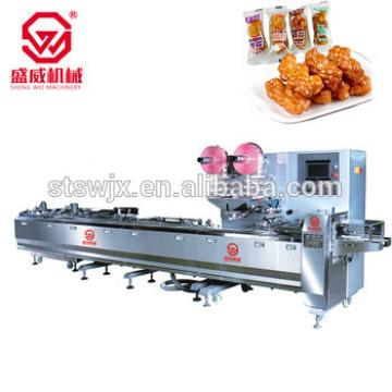 chocolate bar packing machine, granola bar packaging machine