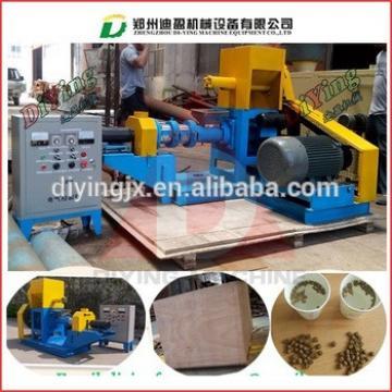 Floating fish feed extruder machine/Animal feed extruded machine/Floating Fish Feed Pellet Extruder Making Machine Price