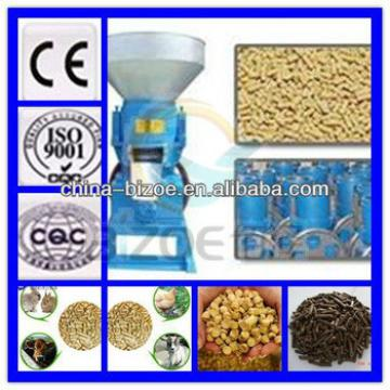 factory supply automatic animal feed pellet extruder machine