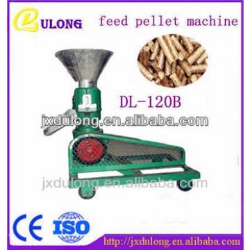 Hot sale pellet machinery automatic animal shrimp feed pelletizing machine prices