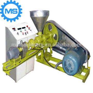 hot selling animal feed pellet machine 50-500 kg