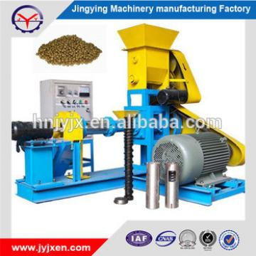 Low price best quality animal chicken fish feed food pellet making machine for rice straw