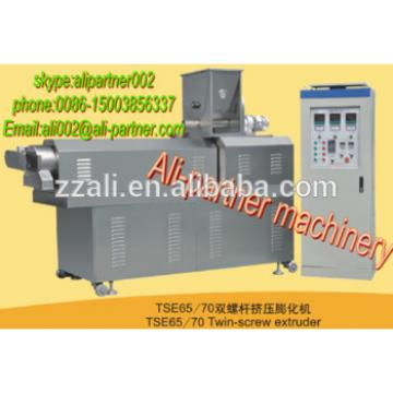 Cereal flakes machine cereal flakes production line