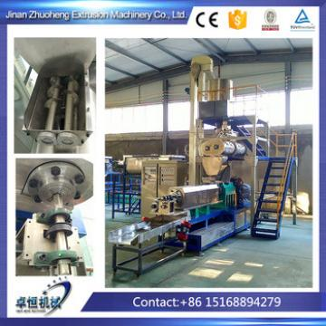 Pet food Dog treats chews snack food extruding equipment production line with CE ISO certificate