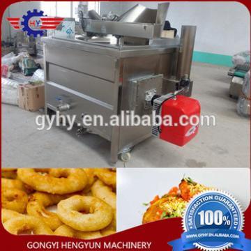 French Fries Machine/Potato Chips Making Machine Price