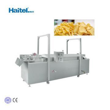 Good Performance Automatic Potato Chip Frying Making Machine Price