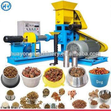 China factory floating fish feed pellet machine/fish pellet extruder