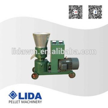 Good quality animal feed pellet machine with factory price CE