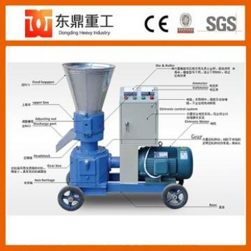 Small animal feed pellet machine/fish feed pellet machine for home and small farm