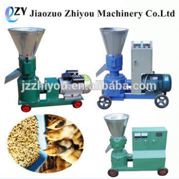 animal feed making machine/Sawdust Pellet Machine(email:lucy@jzzhiyou.com)