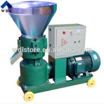 China cheap animal feed pellet machine mill