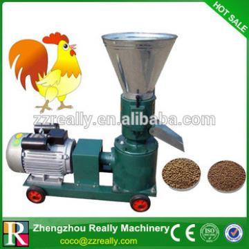 Widely used cattle feed pellet making machine / cattle feed grinding machine pelletizer / animal feed pelletizer