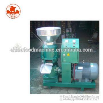 Factory supply SJZ Animal feedstuff grinding and mixing machine/mixing machine animal feed