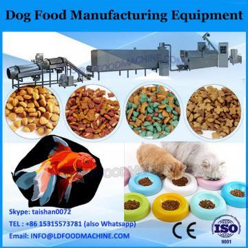 VOS manufacturer Energy saving Extruded Dry Dog Food Machine